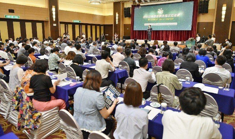 中小企業處8月30日在台南舉行的中小企業商機創造展示交流會,吸引多元領域企業代表...