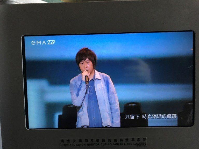 長榮航空娛樂喜統的優勢-中文流行音樂及台灣節目 圖文來自於:TripPlus