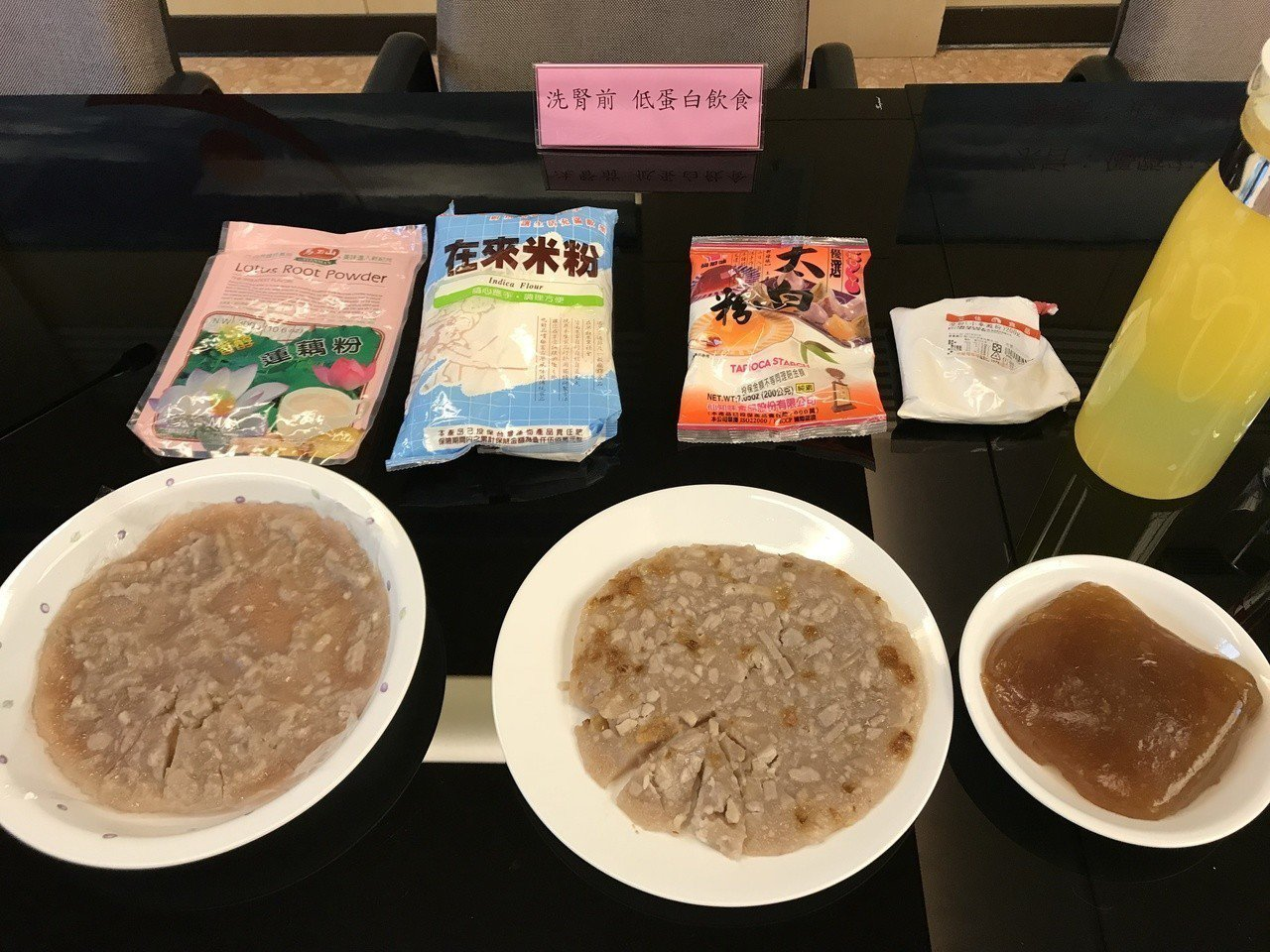 台北榮民總醫院桃園分院,呼籲民眾在飲食方面,更需注重「磷」攝取,避免造成健康危害...