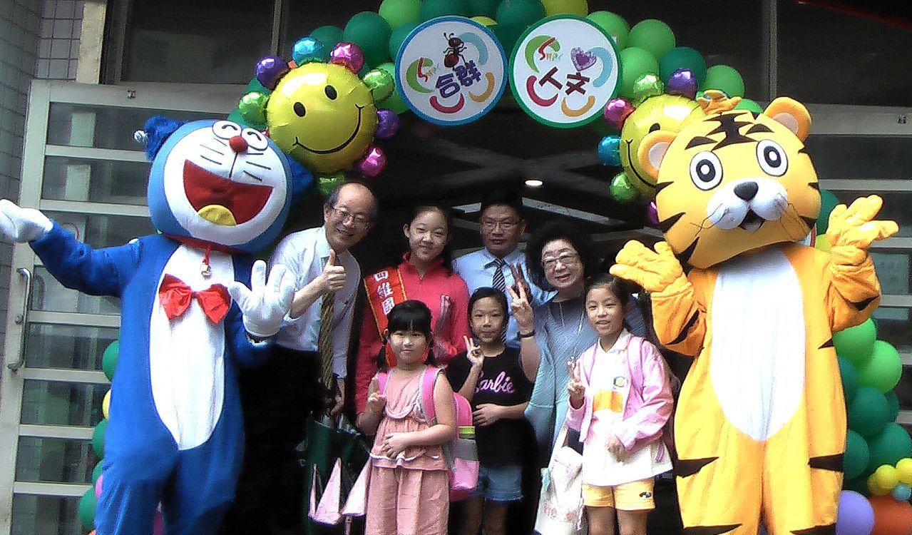 四維國小舉辦快樂開學日,穿著「平安喵」和「快樂虎」人偶的實習老師,一同歡迎小一新...
