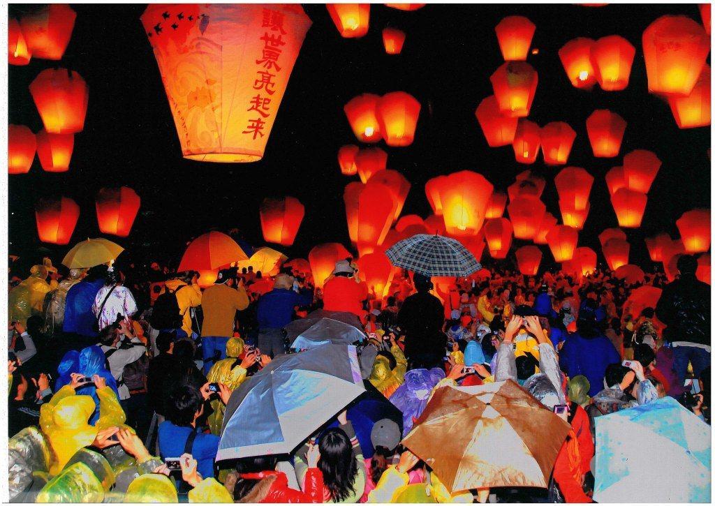 平溪天燈節今年邁向第20年。圖/摘自平溪天燈節官網