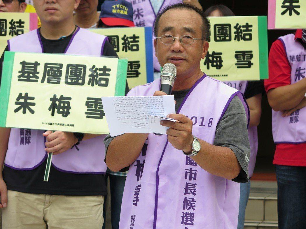 中華航空企業工會秘書長朱梅雪今天以無黨籍身分登記,正式投入桃園市長選舉,訴求「台...