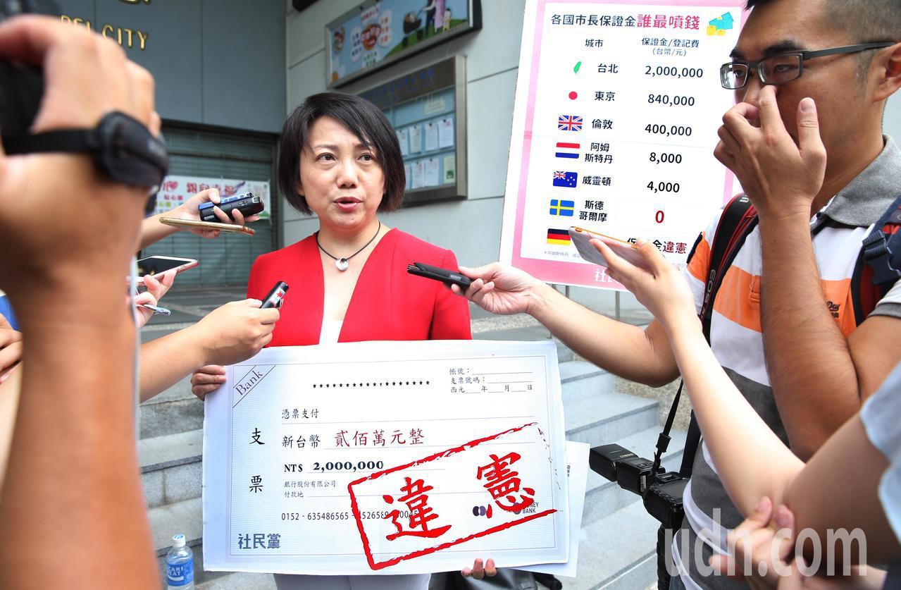 社會民主黨召集人范雲登記參選台北市長,批違憲拒繳兩百萬保證金。記者林俊良/攝影
