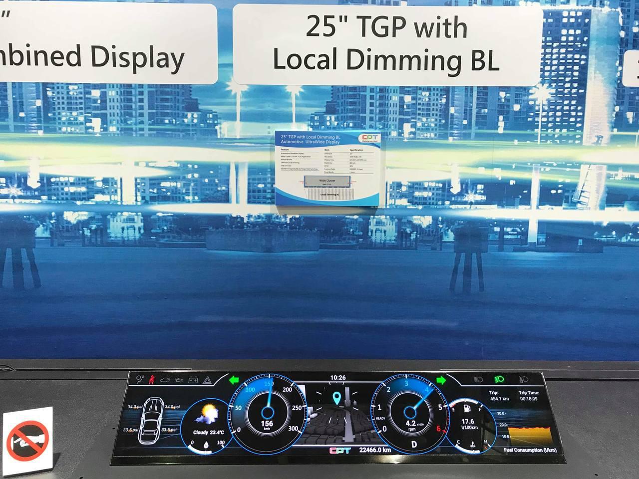 華映秀應用Mini LED背光技術的25吋車用儀表板。記者蔡銘仁/攝影