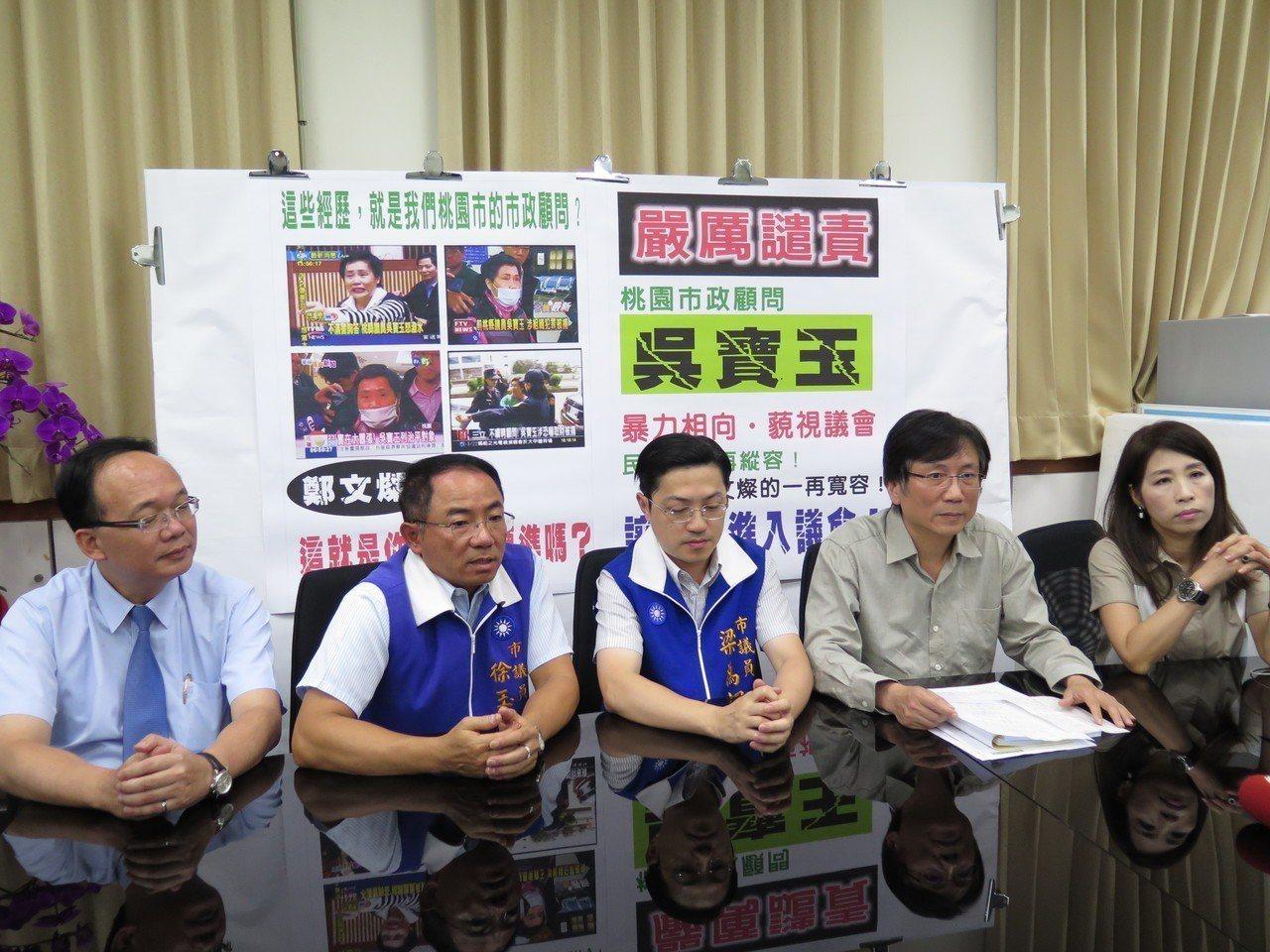 國民黨籍市議員舒翠玲(右一)、梁為超(中)、徐玉樹(左二)、林政賢(左一)今天在...