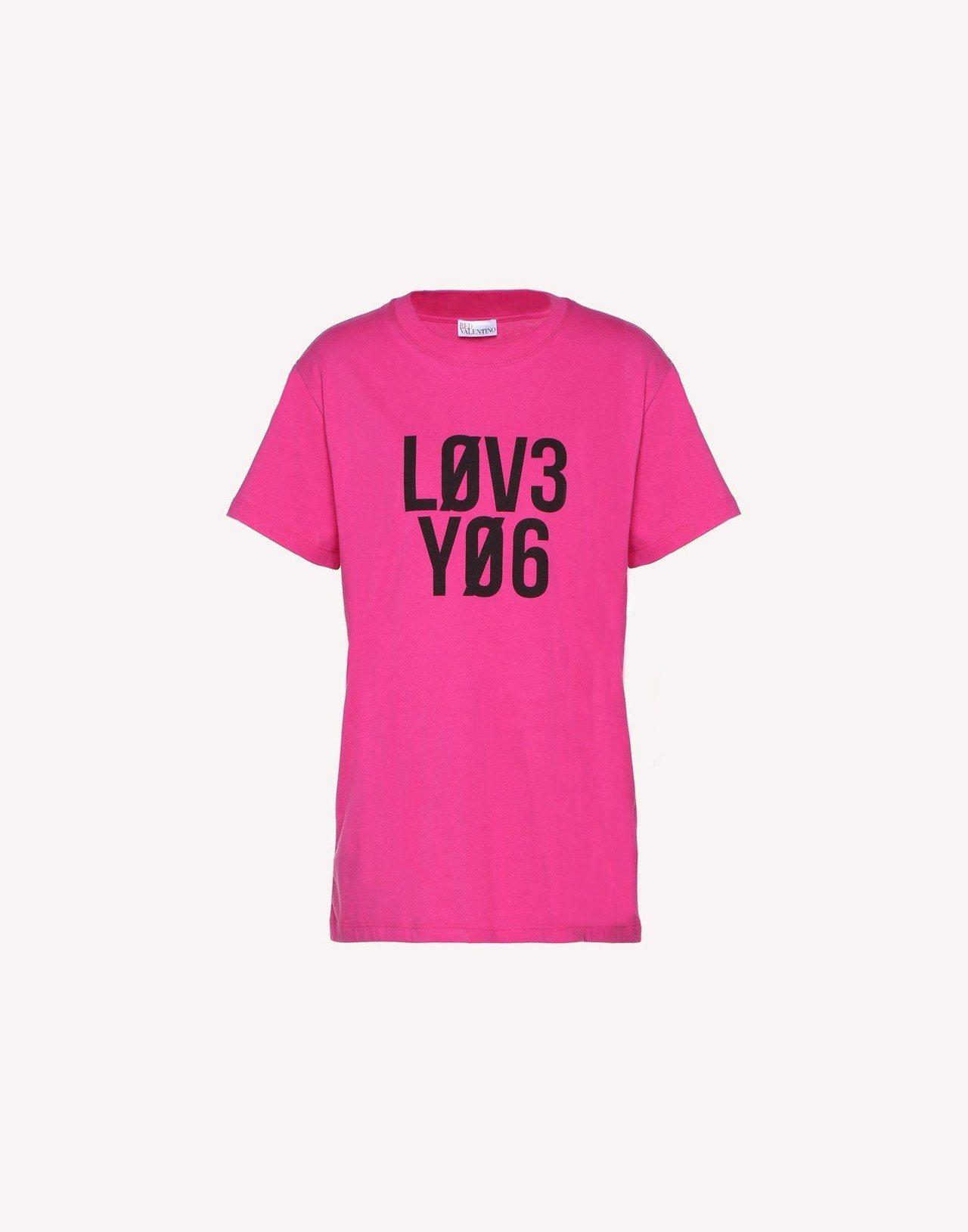 「LOVE YOU」密碼標語T恤,6,900元。圖/REDValentino提供