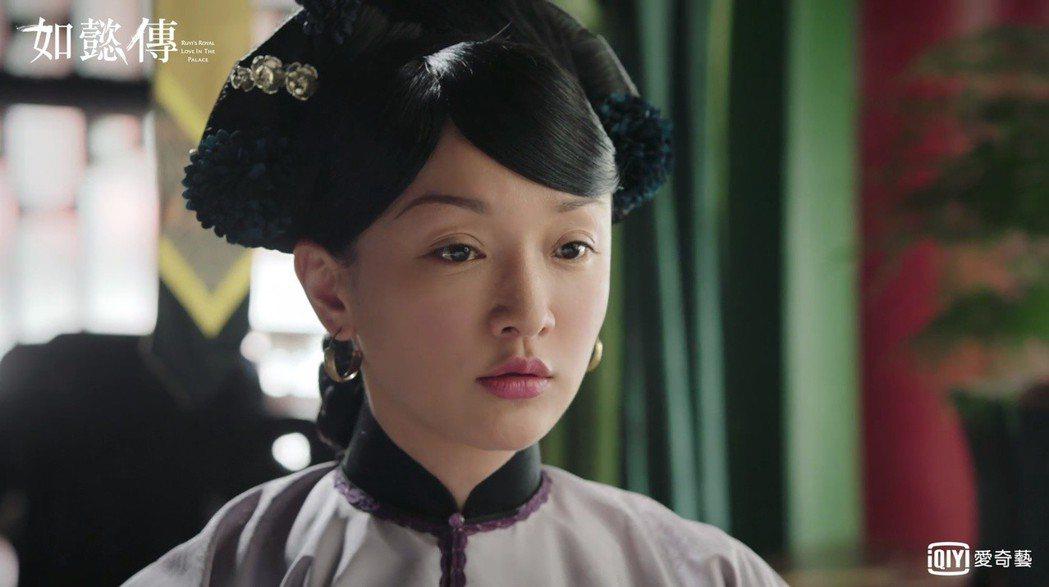 周迅被批扮少女不適合,製作人出面回應。圖/台灣愛奇藝站提供