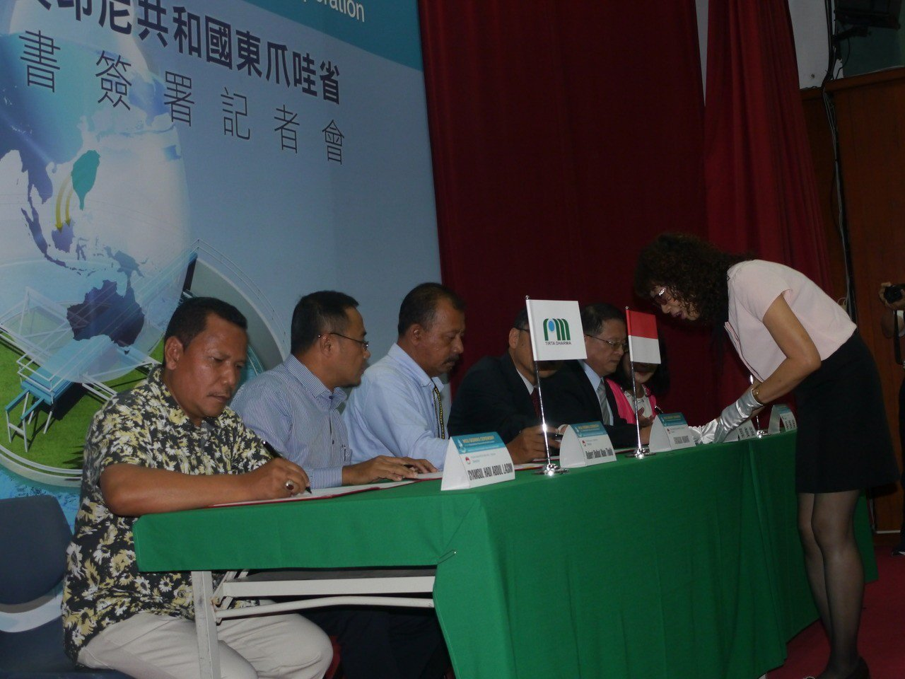 台水公司與印尼東爪哇省的PASURUAN、MOJOKERTO、MALANG三家自...