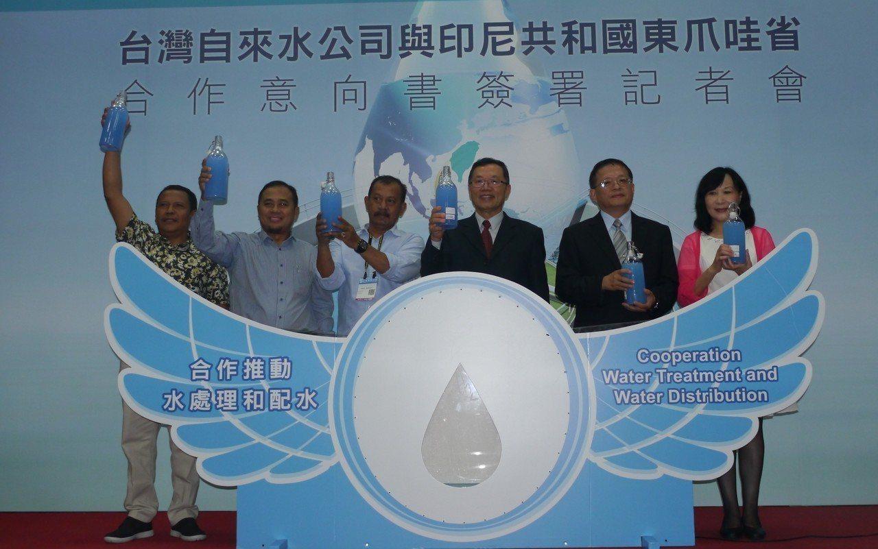 台水新南向啟動,今天與三家印尼水廠簽訂合作意向書。記者徐白櫻/攝影