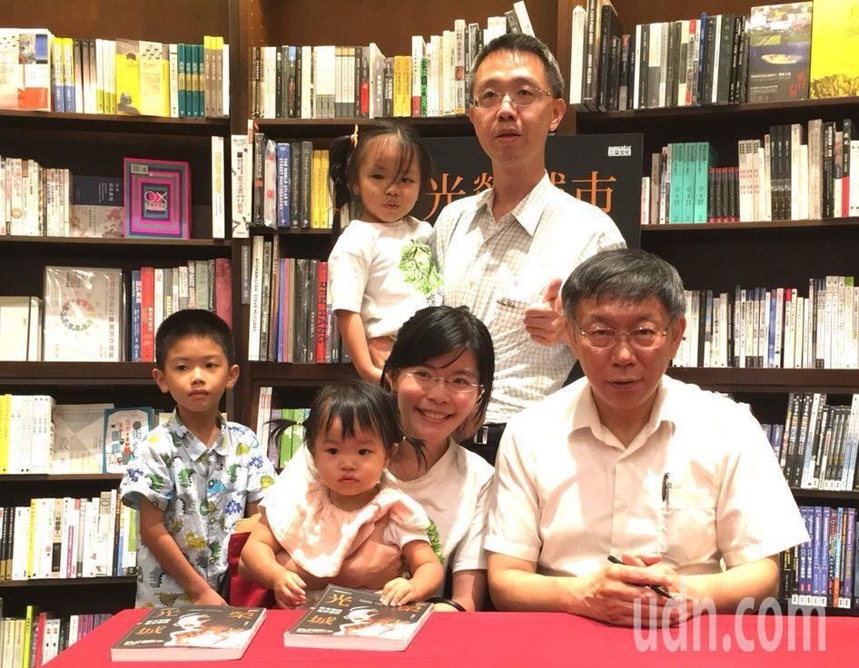 醫師魏嘉慶(中)、賴怡均(左)夫婦日前參與台北市長柯文哲(右)台中簽書會時,與柯...