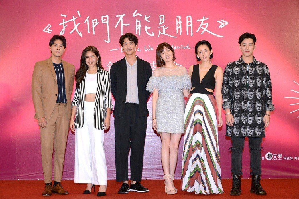 孫其君(左起)、夏若妍、劉以豪、郭雪芙、袁艾菲、陳慕出席「我們不能是朋友」開鏡記...