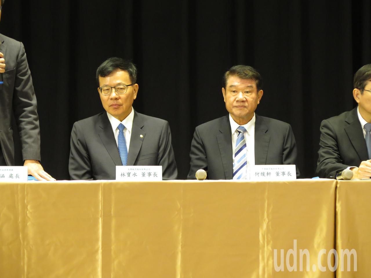 長榮董事長林寶水(左)與華航董事長(右)在過去協商過程中親自與工會幹部會面。記者...
