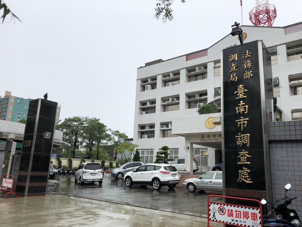 年底選戰開跑,台南市調查處已接獲情資,緊釘布線外,呼籲民眾踴躍檢舉,維護乾淨選風...