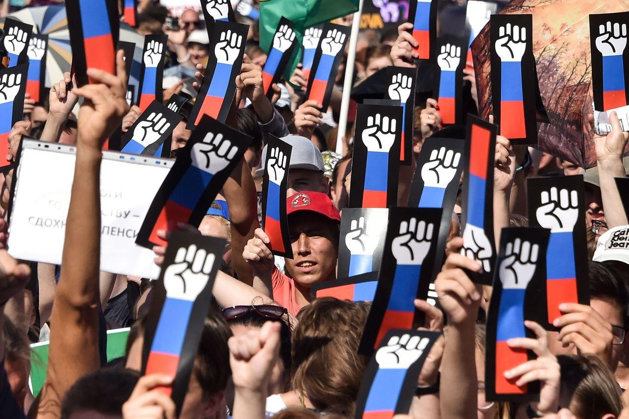 俄羅斯反對派支持者7月29日走上首都莫斯科街頭,反對政府準備提高法定退休年齡。法...