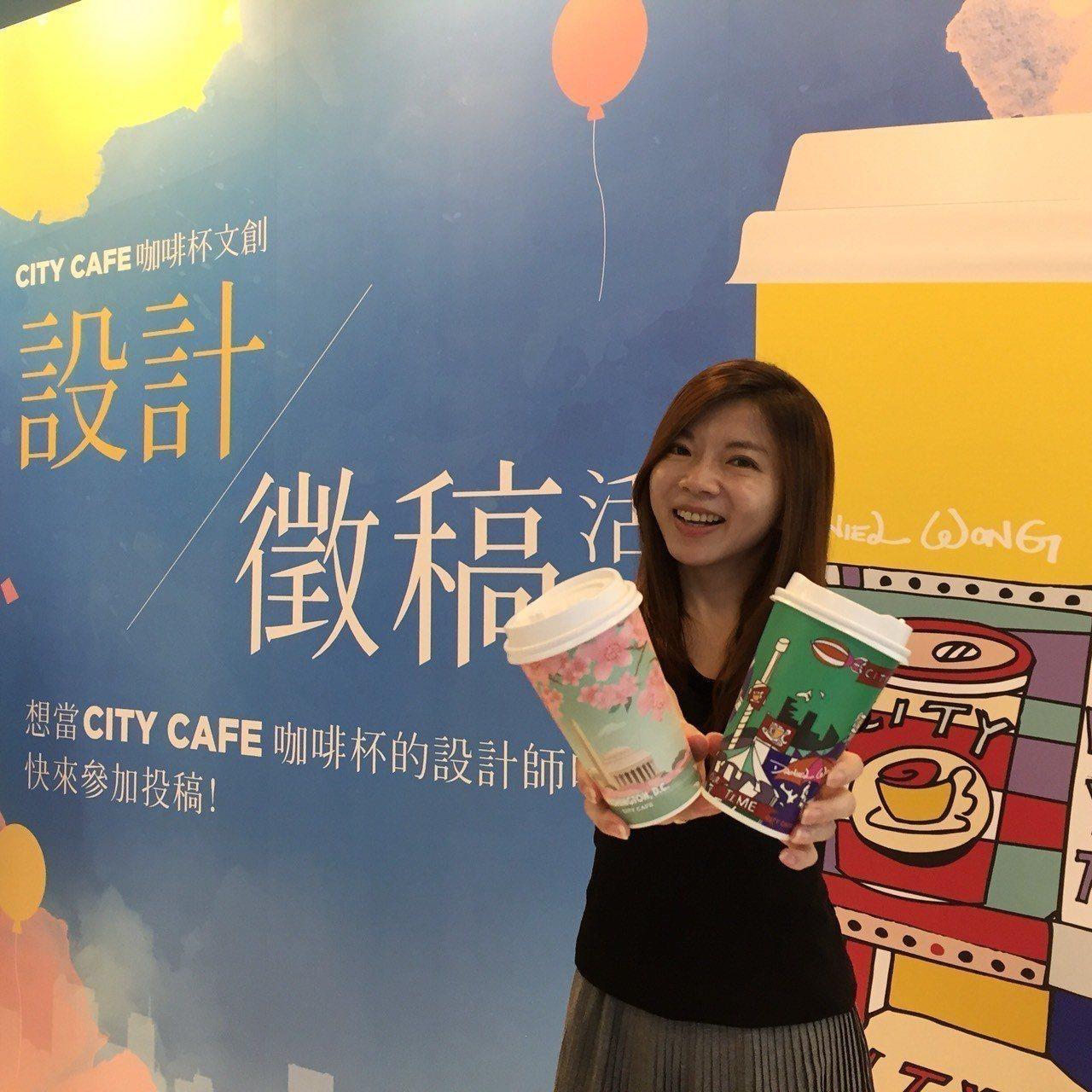 統一超商CITY CAFE曾創下一年高達3億2千萬杯的銷售紀錄,將從9月起徵稿徵...