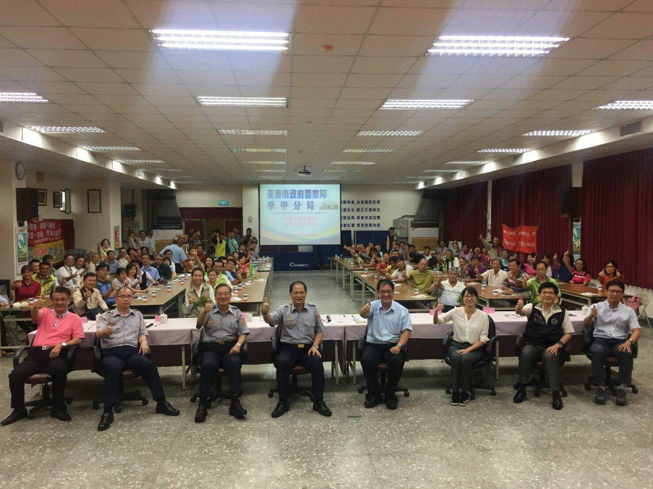 台南市學分局舉行「社區治安座談會暨檢察察官與民有約」。圖/學甲分局提供