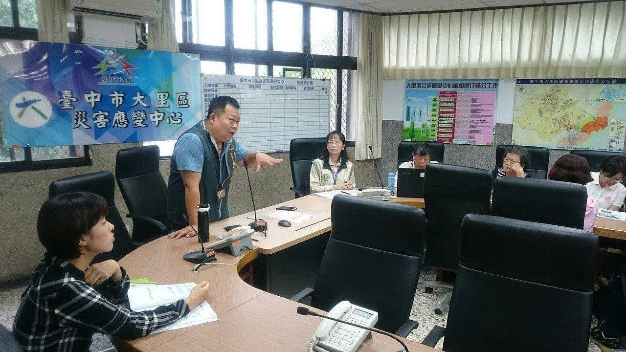 台中市政府成立登革熱防治中心。圖/疾管署提供