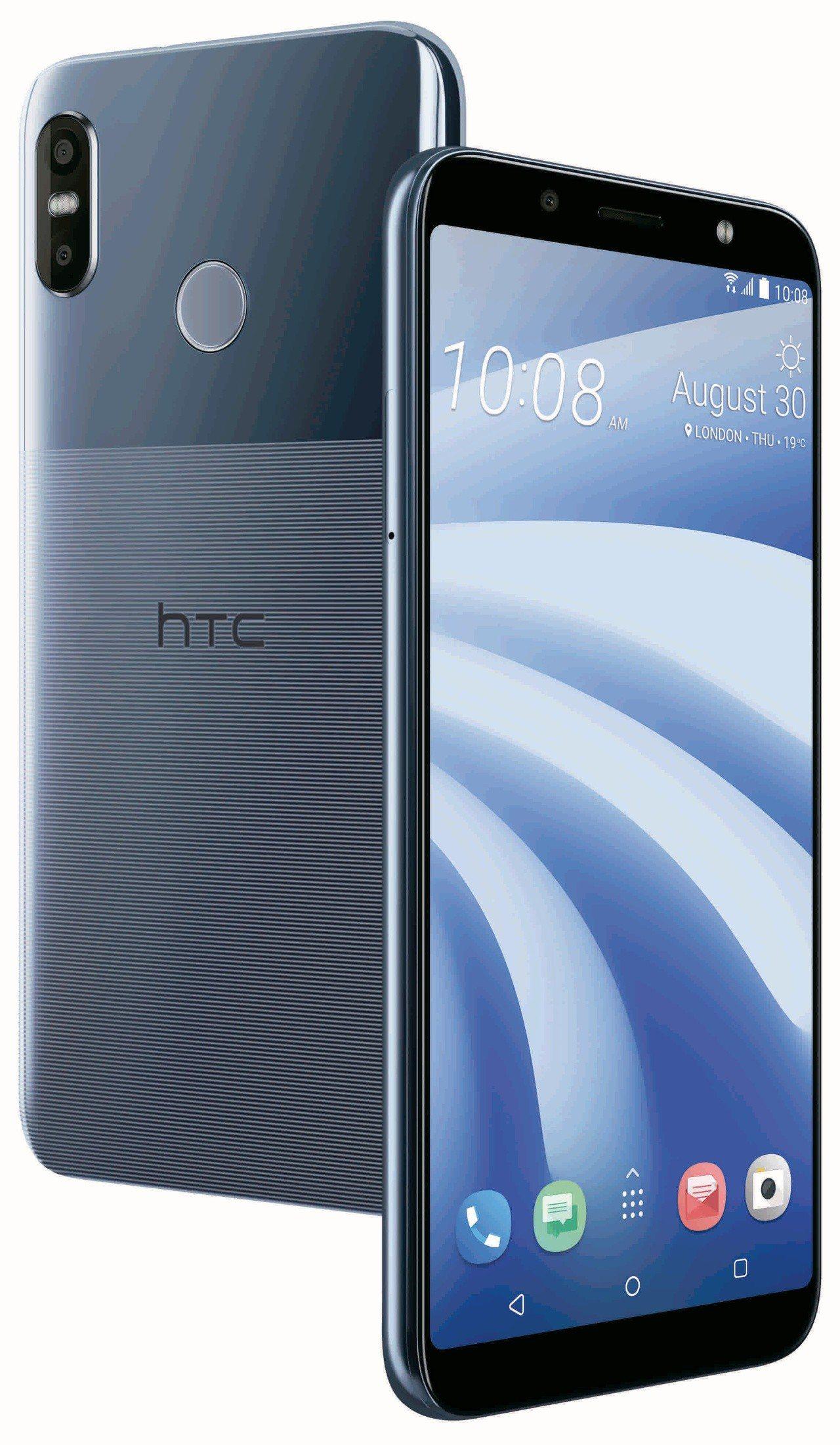 HTC於IFA展前發表新款中階智慧手機HTC U12 life。圖/HTC提供