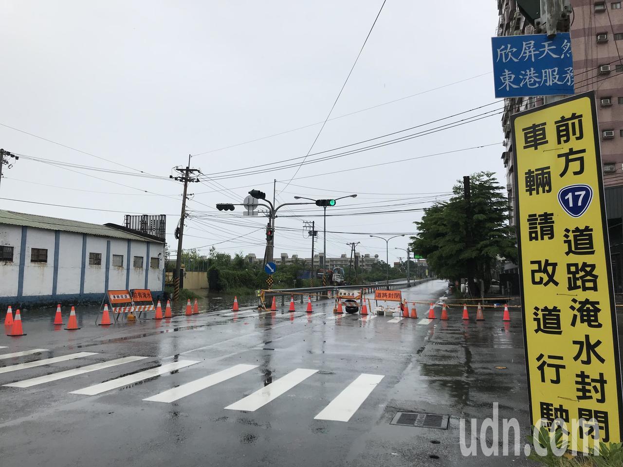 台17線東港警分局路段(從新義路口至水源路口)今天已連續第3天淹水雙向封閉。記者...