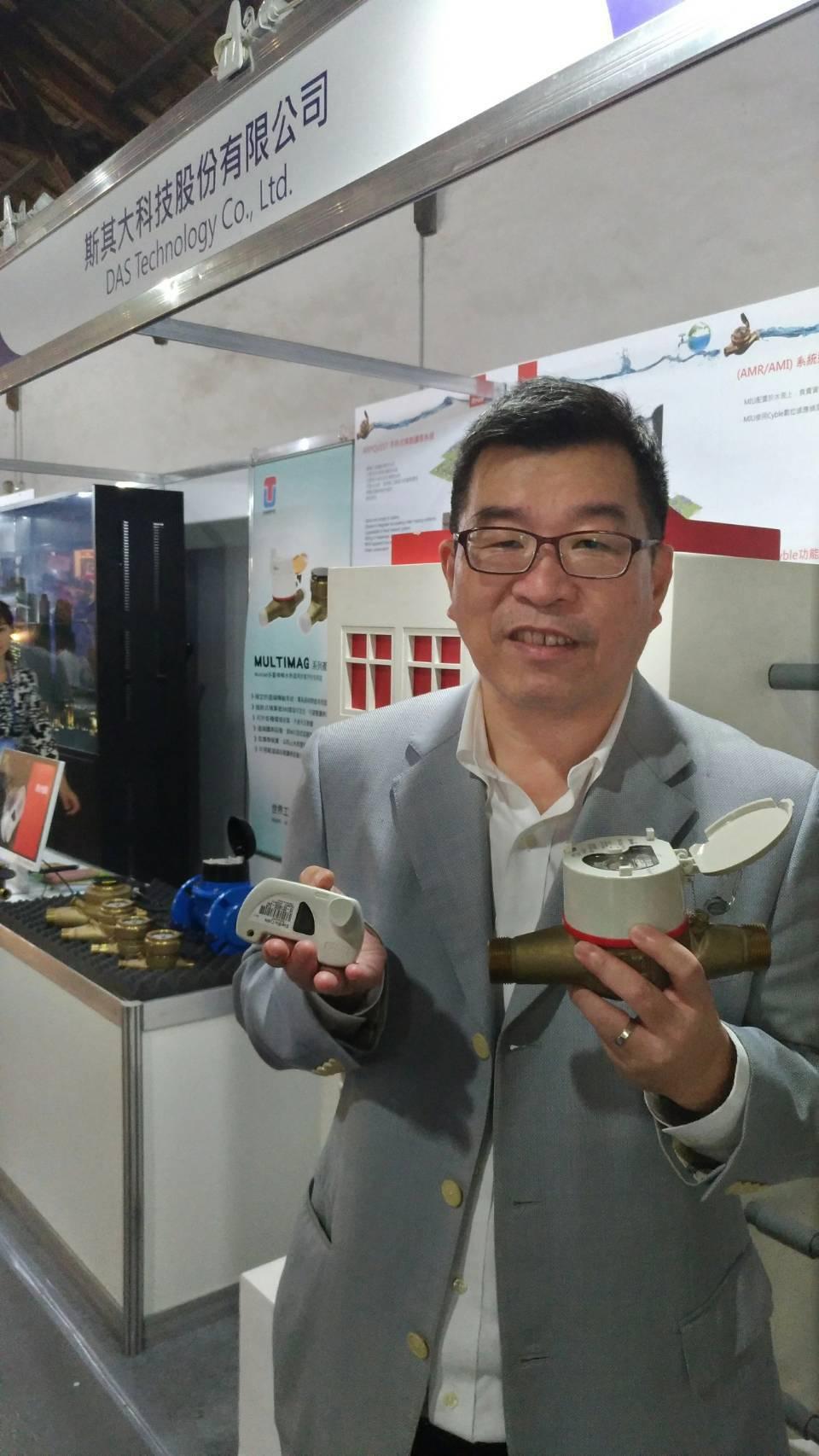 智慧電表大廠斯其大轉進智慧水表新商機, 台灣有800萬戶潛在商機龐大,該公司董事...