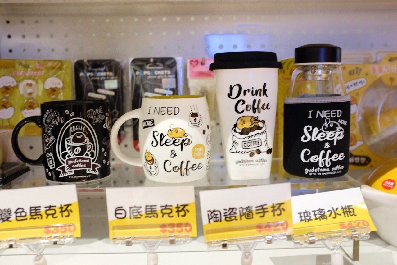 蛋黃哥咖啡相關杯款在「蛋黃哥不想上班咖啡廳」才買得到。記者沈佩臻/攝影