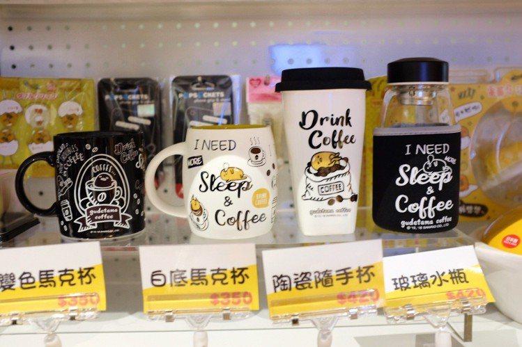 蛋黃哥咖啡相關杯款在「蛋黃哥不想上班咖啡廳」才買得到。圖/記者沈佩臻攝影