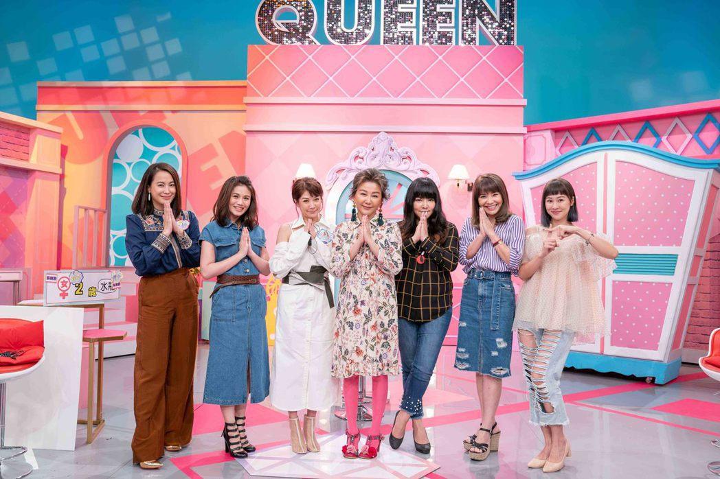 女藝人們上節目聊童言童語。圖/TVBS提供