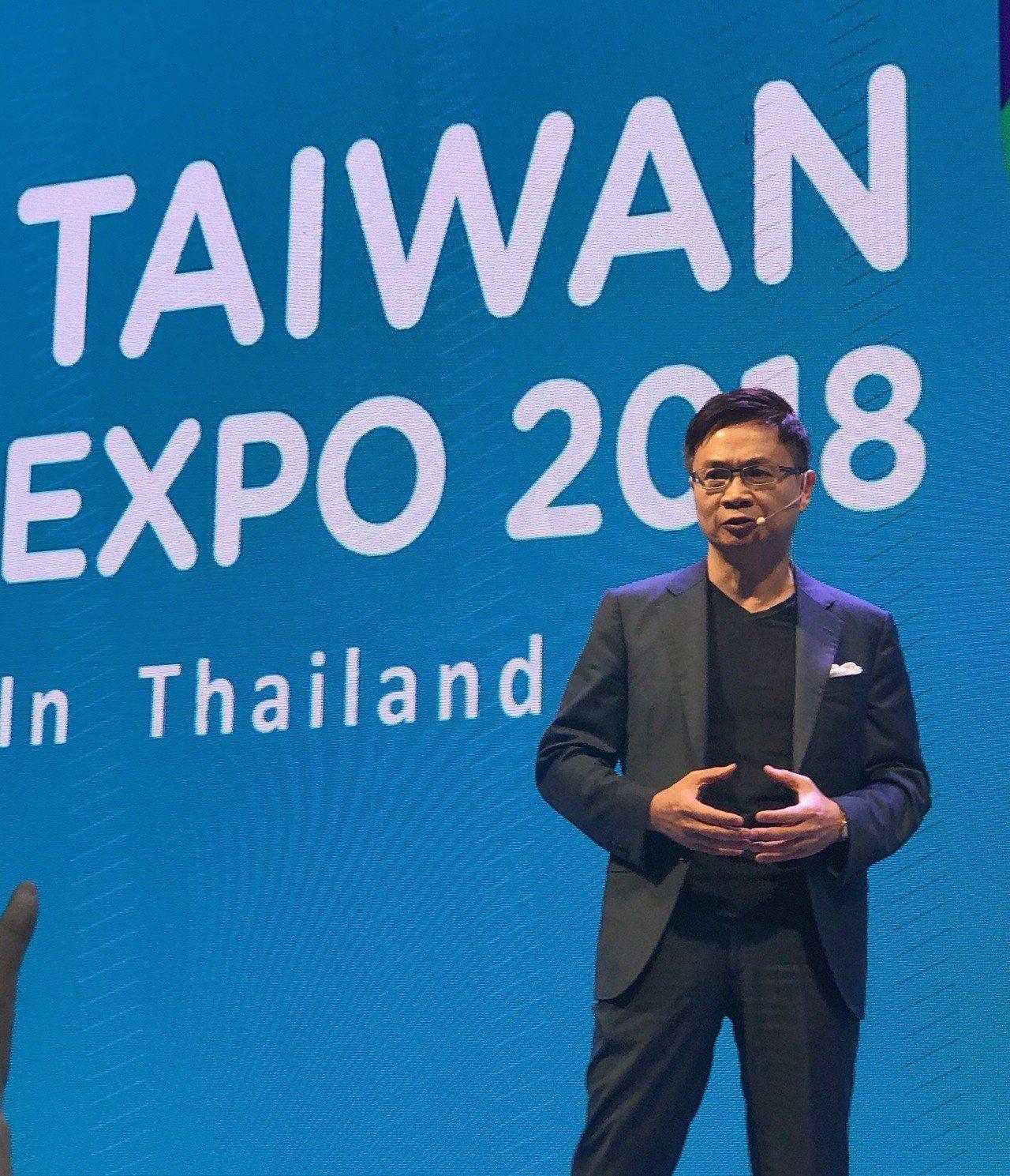 「2018年泰國台灣形象展」於今(30)日至9月1日於曼谷BITEC會展中心隆重...
