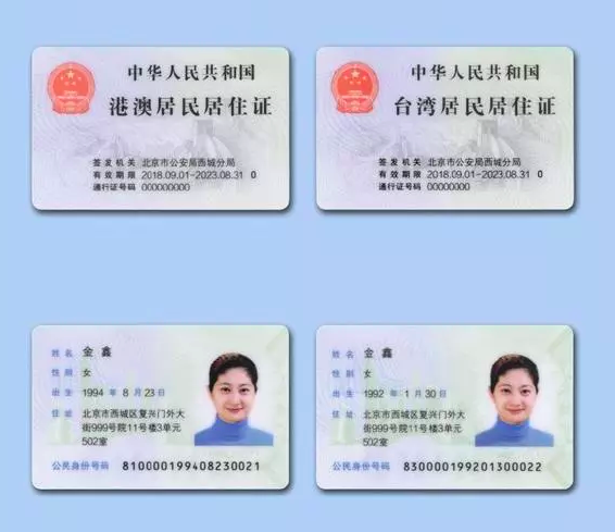 圖/截取自北京晚報