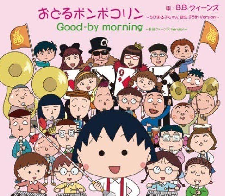 日本國民漫畫「櫻桃小丸子」作者櫻桃子日前過世,日本書商緊急加印85萬本書給書迷哀...