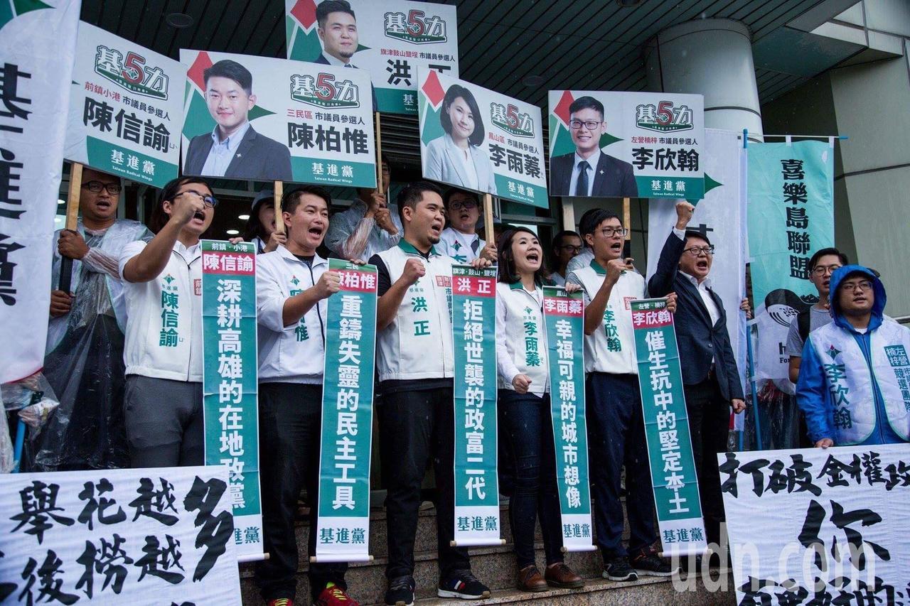 基進黨4年前推4位政治素人參選高雄市議員成績不錯,今年推5人全力衝刺。記者楊濡嘉...