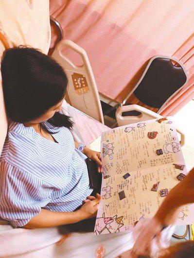 田知學五月接受腦動脈瘤手術。圖為她住院期間照片。 圖/摘自田知學臉書
