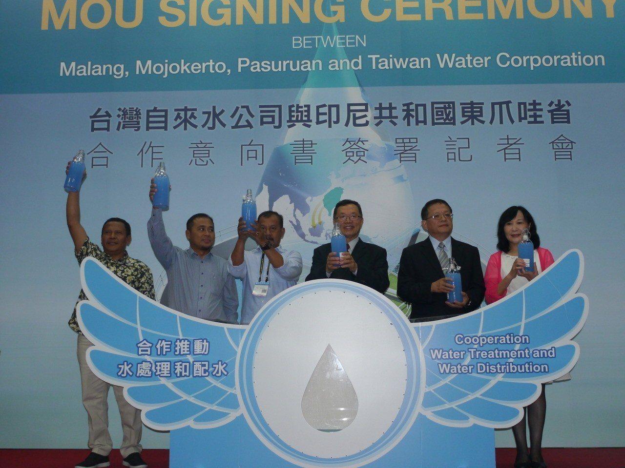 台水公司與印尼東爪哇省的三家自來水廠簽署合作意向書。記者徐白櫻/攝影