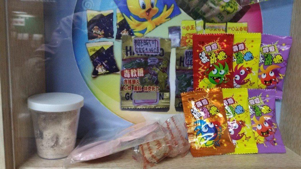 新興毒品被包裝成吸睛的兒童零嘴,很有可能誤食,染上毒癮。 圖/高市警局少年隊提供
