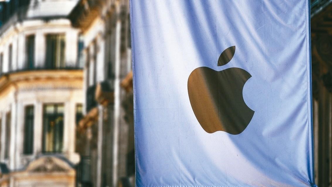 蘋果近年來多筆小型收購案,展現AR企圖心,29日證實再收購位於美國科羅拉多州的新...