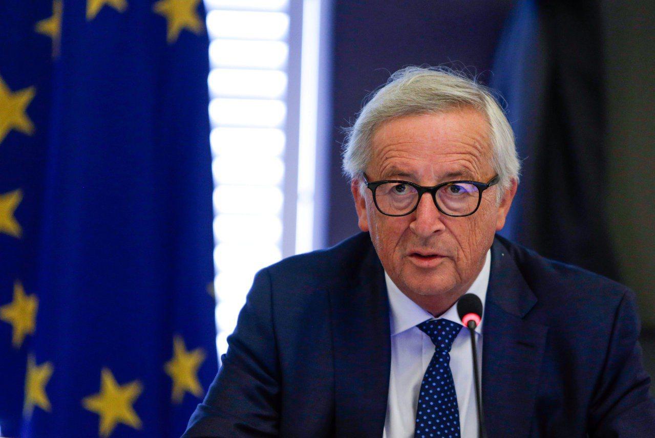 歐盟執行委員會主席榮科警告,若川普真加徵汽車進口關稅,歐盟也會以加徵關稅回敬。 ...