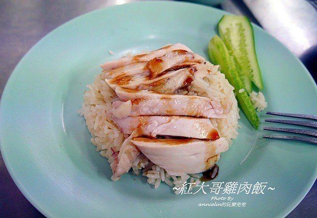 曼谷NO.1的海南雞飯!吃過這麼多家,這家雞肉最嫩,油汁最香!