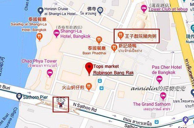 ►全球地圖工具:海鷗地圖app