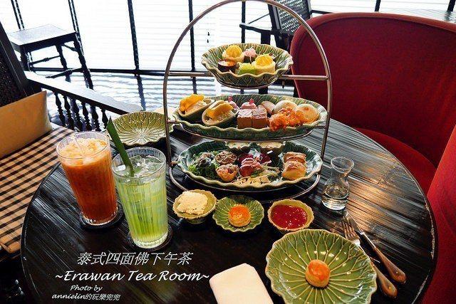 傳說中「世界上最好的下午茶之一」►►四面佛茶室 英式三層擺盤,十幾款泰國路邊攤...