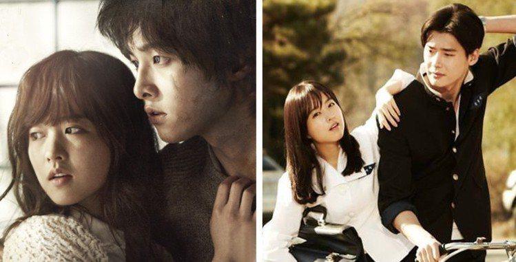 (左至右)《狼少年》宋仲基、《熱戀年代》李鍾碩。圖/擷自instagram