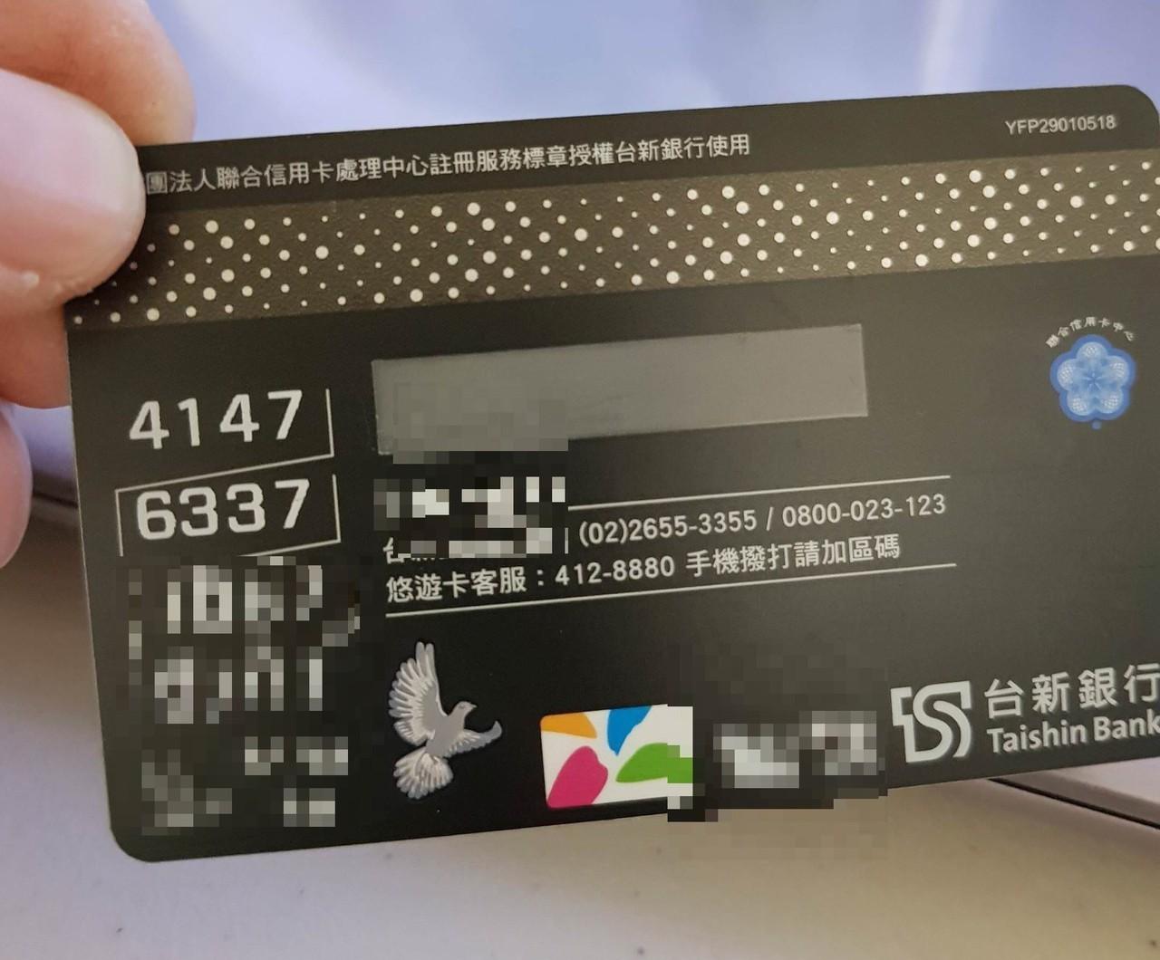 鄉民友情支援同種信用卡前8碼。 圖片來源/PTT