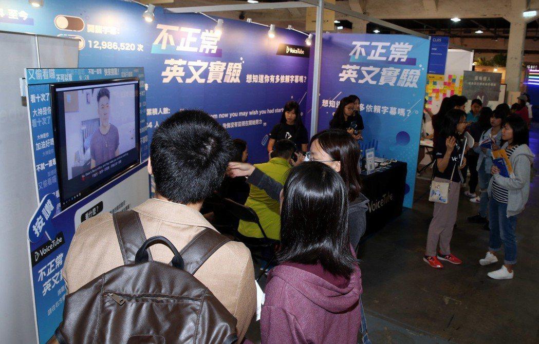 雜學校活動過去在台北華山1914文化創意產業園區展開,吸引許多民眾買票入場。 記...