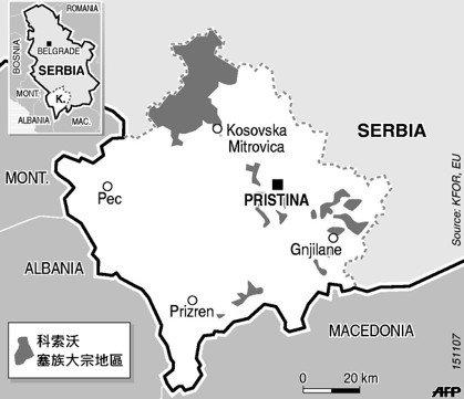 北科索沃是傳說中將與塞國交換之地,此區域從科索沃獨立以來一直不穩,名義上科索沃雖...