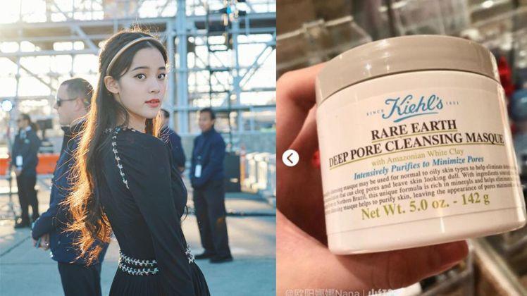 圖/KIEHL'S 亞馬遜白泥面膜,Beauty美人圈提供