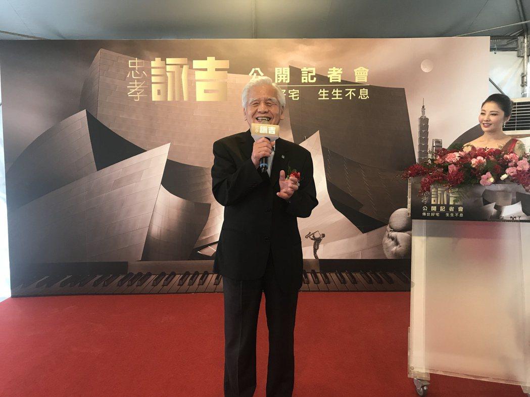 長虹董事長李文造 記者游智文/攝影