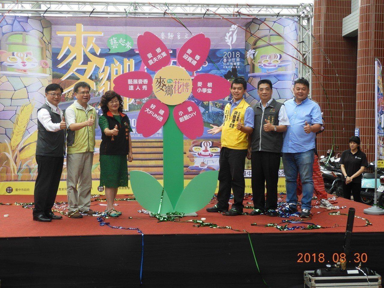 一年一度「麥鄉花博小麥麵食文化節」,9月1日將在大雅區天壽宮廣場舉行。圖/大雅區...