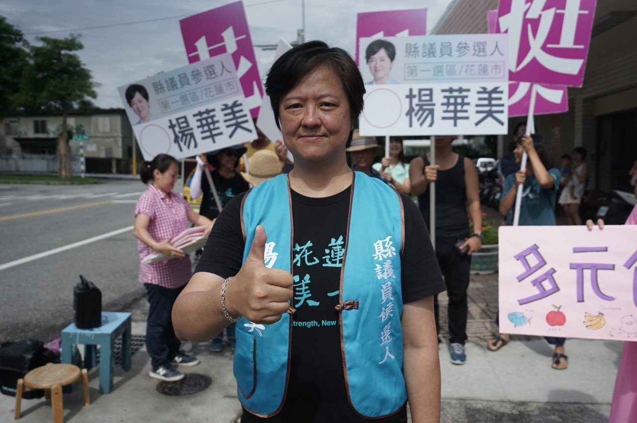 資深社工楊華美以無黨素人之姿,今天登記再戰花蓮縣議員。記者王燕華/攝影