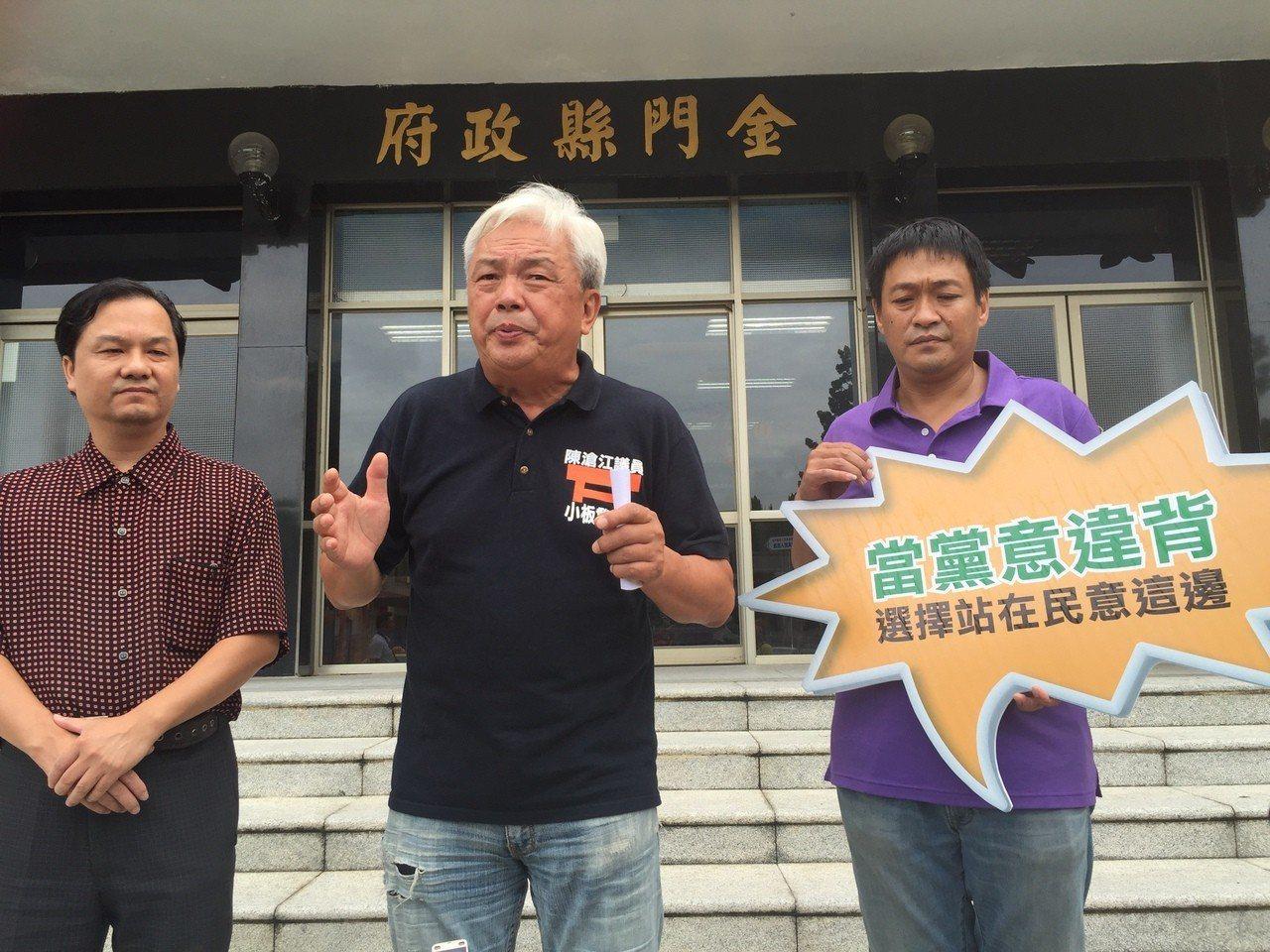 金門縣議員陳滄江今天宣布將「退黨」,並退出此次縣長選舉。記者蔡家蓁/攝影