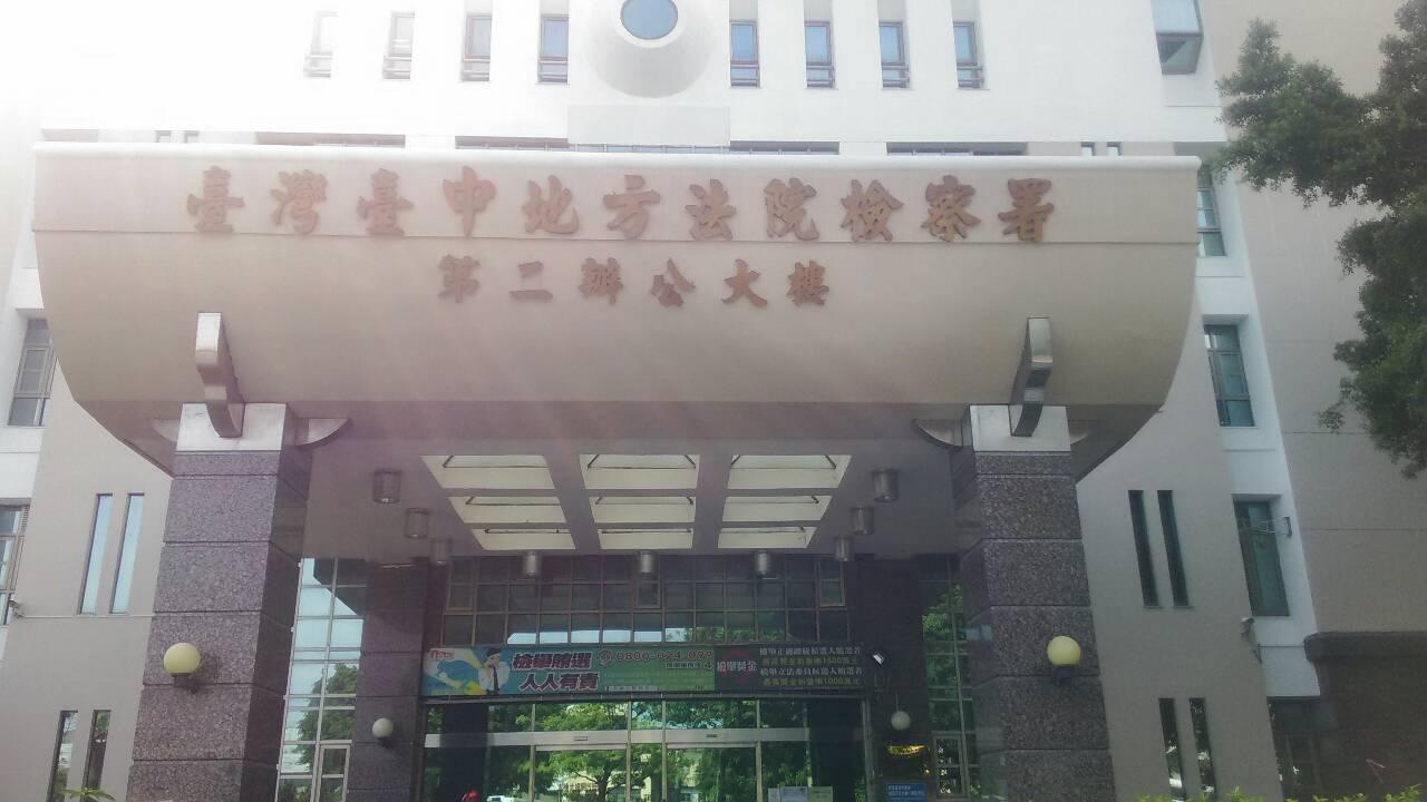 國民黨台中市長參選人盧秀燕陣營爆料,林佳龍於7月21日大梨山後援會成立大會上,以...