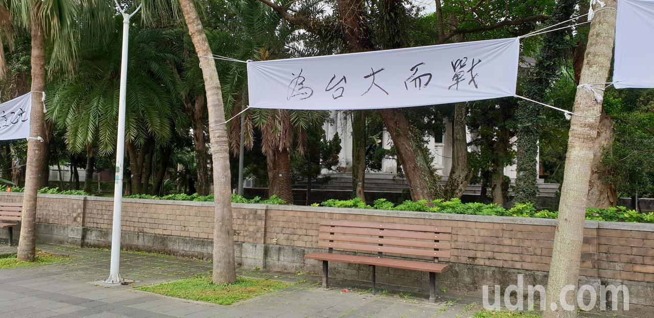 台大陷入校長遴選風波,遭監察院糾正。記者陳宛茜/攝影